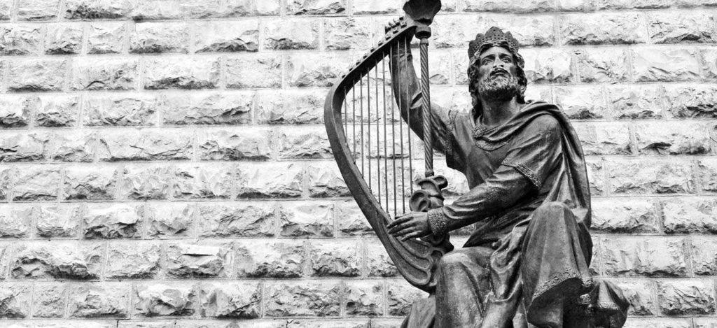 דוד המלך - שערי רחמים רמלה